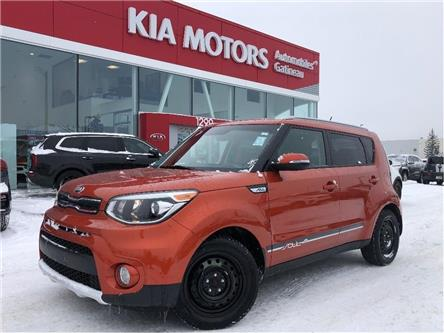 2017 Kia Soul  (Stk: P2411) in Gatineau - Image 1 of 18