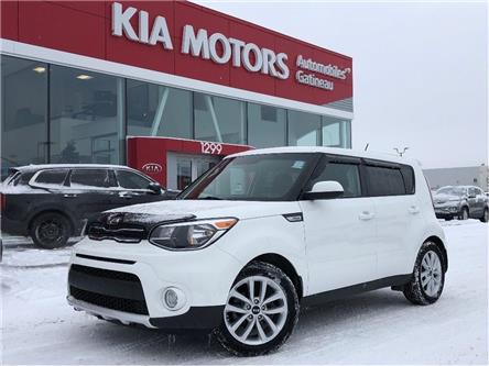2017 Kia Soul  (Stk: 11105A) in Gatineau - Image 1 of 19