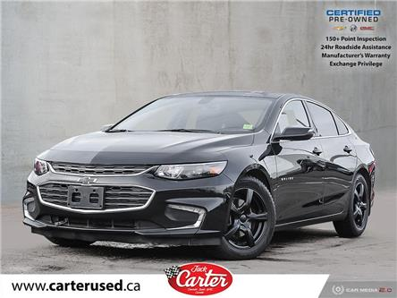 2018 Chevrolet Malibu LT (Stk: 42263L) in Calgary - Image 1 of 28