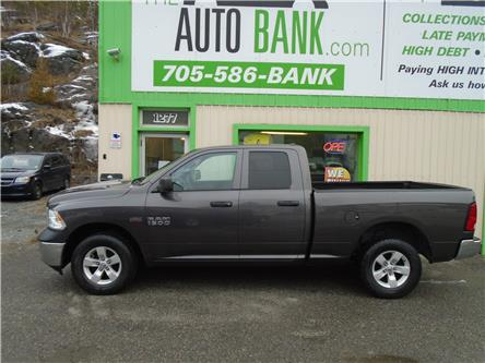 2015 RAM 1500 ST (Stk: ) in Sudbury - Image 1 of 6