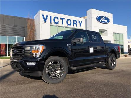 2021 Ford F-150 XLT (Stk: VFF19873) in Chatham - Image 1 of 15