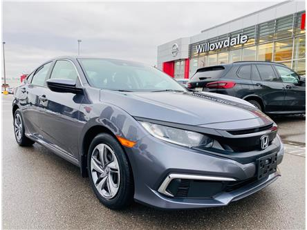 2019 Honda Civic LX (Stk: N1340A) in Thornhill - Image 1 of 20