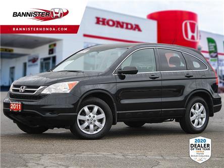 2011 Honda CR-V LX (Stk: P20-142) in Vernon - Image 1 of 13