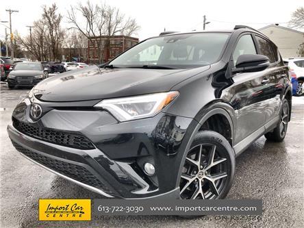 2017 Toyota RAV4 SE (Stk: 662053) in Ottawa - Image 1 of 26
