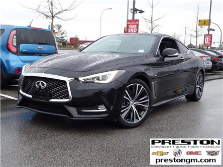 2017 Infiniti Q60 3.0T (Stk: 1202021) in Langley City - Image 1 of 29