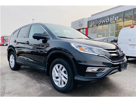2016 Honda CR-V EX (Stk: H9382A) in Thornhill - Image 1 of 22