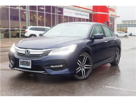 2016 Honda Accord Touring (Stk: P00014) in Brampton - Image 1 of 17