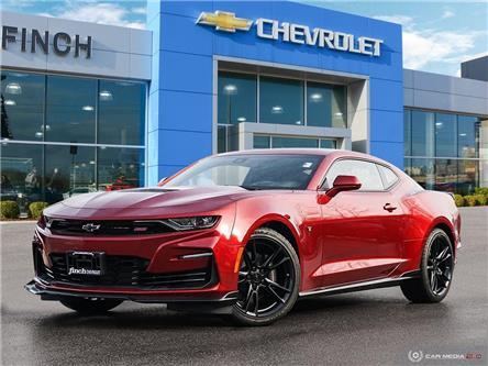 2021 Chevrolet Camaro 2SS (Stk: 152283) in London - Image 1 of 28
