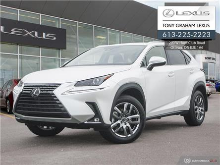 2021 Lexus NX 300 Base (Stk: P9105) in Ottawa - Image 1 of 29