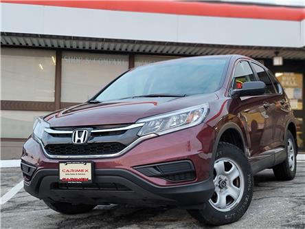 2016 Honda CR-V LX (Stk: 2011370) in Waterloo - Image 1 of 18
