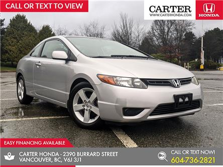 2008 Honda Civic LX (Stk: 3L32191) in Vancouver - Image 1 of 20
