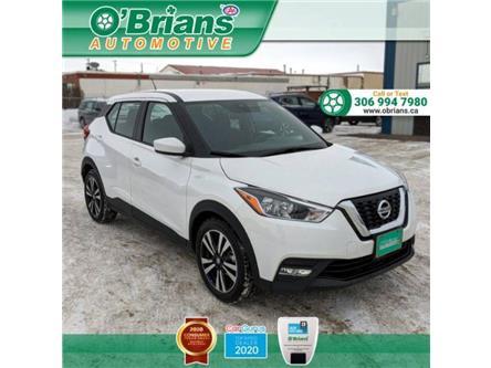 2020 Nissan Kicks SV (Stk: 14024A) in Saskatoon - Image 1 of 24