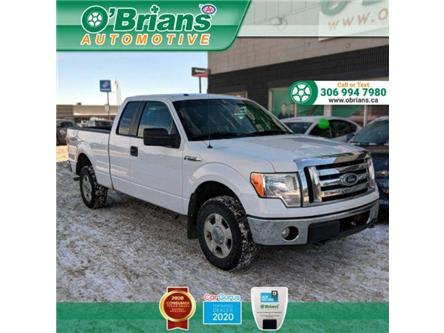 2010 Ford F-150 XLT (Stk: 13927B) in Saskatoon - Image 1 of 15