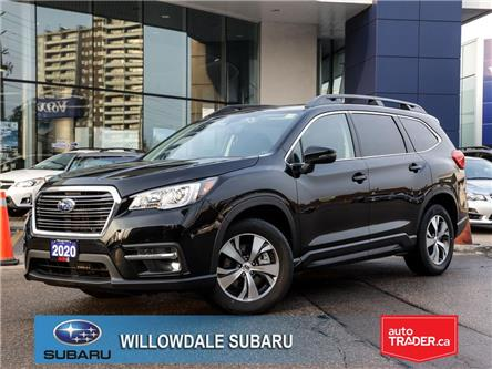 2020 Subaru Ascent Touring 8-Passenger >>No accident<< (Stk: 20D35) in Toronto - Image 1 of 27