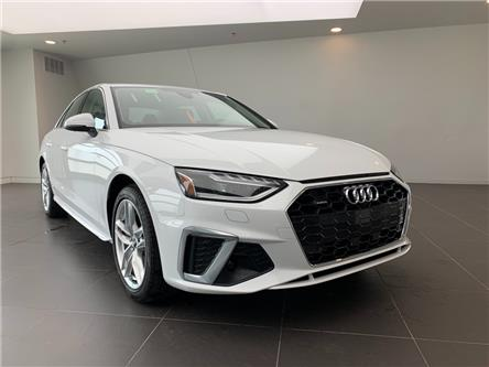 2020 Audi A4 2.0T Technik (Stk: 51881) in Oakville - Image 1 of 19