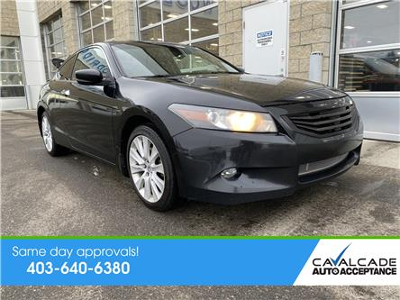2010 Honda Accord EX-L V6 (Stk: 61335) in Calgary - Image 1 of 20