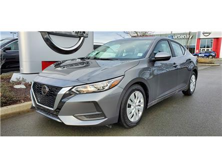 2020 Nissan Sentra S (Stk: S2015) in Courtenay - Image 1 of 9