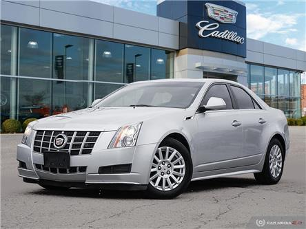 2012 Cadillac CTS Base (Stk: 152765) in London - Image 1 of 27
