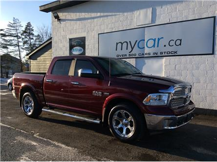 2017 RAM 1500 Laramie (Stk: 201277) in Ottawa - Image 1 of 21