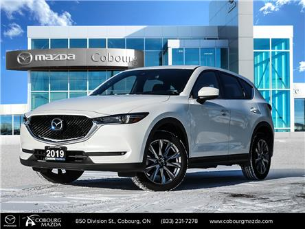 2019 Mazda CX-5 Signature (Stk: 21059A) in Cobourg - Image 1 of 30