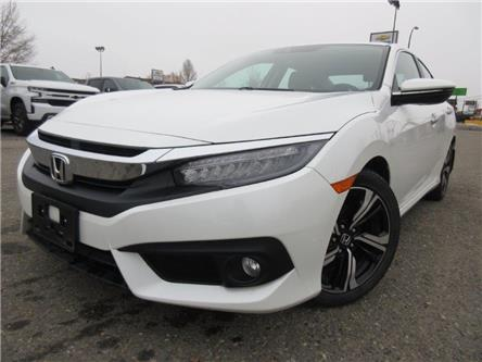 2017 Honda Civic Touring (Stk: 00056L) in Cranbrook - Image 1 of 23