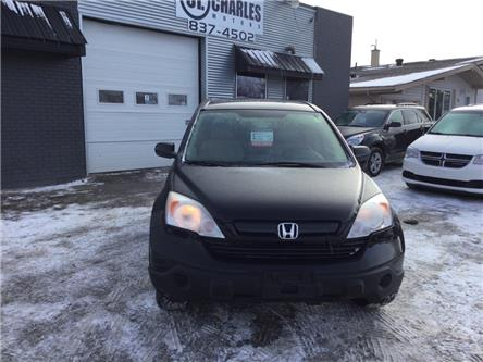 2007 Honda CR-V LX (Stk: ) in Winnipeg - Image 1 of 17