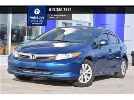 2012 Honda Civic LX (Stk: A0383A) in Ottawa - Image 1 of 26