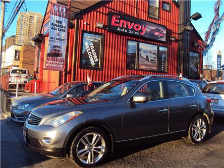 2012 Infiniti EX35 Luxury (Stk: ) in Ottawa - Image 1 of 30