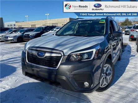2021 Subaru Forester Touring (Stk: 35611) in RICHMOND HILL - Image 1 of 23