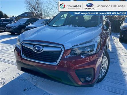 2021 Subaru Forester Convenience (Stk: 35623) in RICHMOND HILL - Image 1 of 23