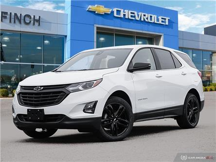 2021 Chevrolet Equinox LT (Stk: 152547) in London - Image 1 of 28