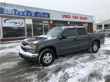 2008 Chevrolet Colorado LT (Stk: 7183) in Hamilton - Image 1 of 18