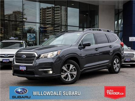2020 Subaru Ascent Touring 7-Passenger >>No accident<< (Stk: 20D44) in Toronto - Image 1 of 23