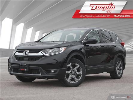 2017 Honda CR-V EX (Stk: TK377) in Carleton Place - Image 1 of 25