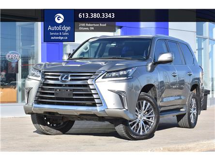 2016 Lexus LX 570 Base (Stk: A0463) in Ottawa - Image 1 of 30