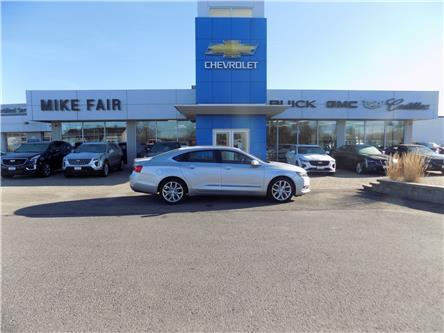 2017 Chevrolet Impala 2LZ (Stk: 20288A) in Smiths Falls - Image 1 of 15