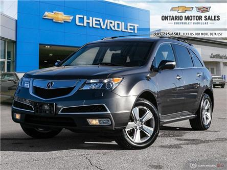 2011 Acura MDX Technology Package (Stk: 121847A) in Oshawa - Image 1 of 32