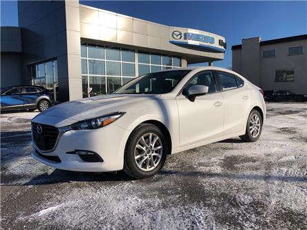 2017 Mazda Mazda3 GS (Stk: 20P064) in Kingston - Image 1 of 14