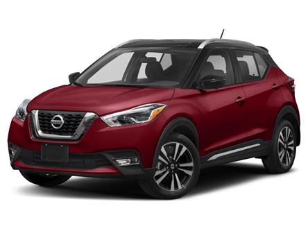 2020 Nissan Kicks SR (Stk: 4747) in Collingwood - Image 1 of 9