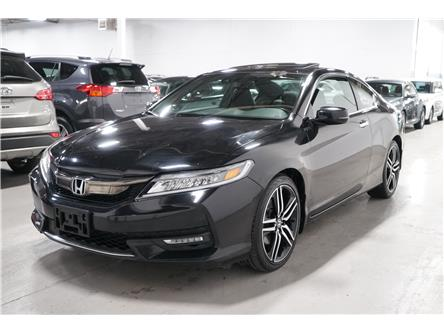 2016 Honda Accord Touring (Stk: 800143) in Vaughan - Image 1 of 24