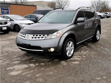 2006 Nissan Murano  (Stk: 537756) in Kitchener - Image 1 of 19