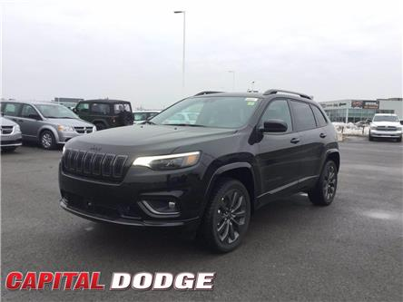 2021 Jeep Cherokee Limited (Stk: M00128) in Kanata - Image 1 of 28