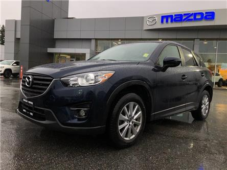 2016 Mazda CX-5 GS (Stk: P4373) in Surrey - Image 1 of 15