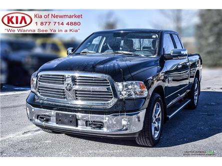 2017 RAM 1500 SLT (Stk: P1316) in Newmarket - Image 1 of 22
