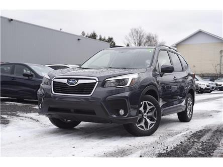 2021 Subaru Forester Convenience (Stk: SM185) in Ottawa - Image 1 of 24