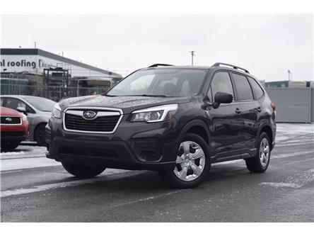 2019 Subaru Forester 2.5i (Stk: SM129A) in Ottawa - Image 1 of 25