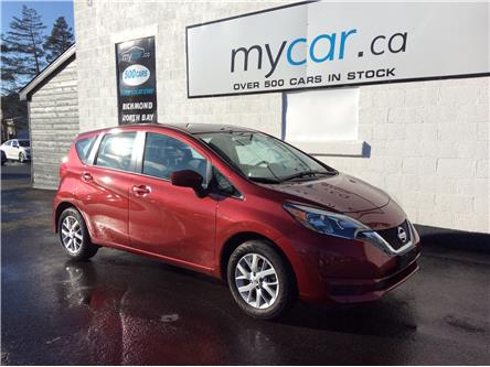 2019 Nissan Versa Note SV (Stk: 201251) in Ottawa - Image 1 of 21