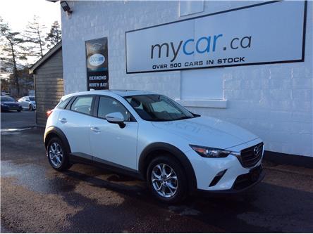 2019 Mazda CX-3 GS (Stk: 201320) in Ottawa - Image 1 of 21