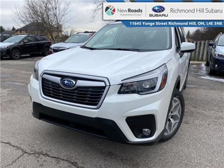 2021 Subaru Forester Touring (Stk: 35650) in RICHMOND HILL - Image 1 of 22