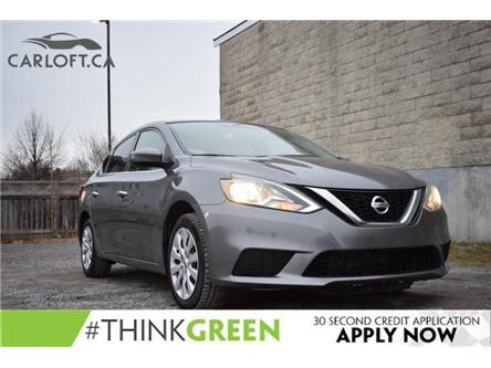 2017 Nissan Sentra 1.8 SV (Stk: B6739) in Kingston - Image 1 of 20